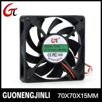 Manufacture selling 12V 7015 dc cooling fan for PC case thumbnail image