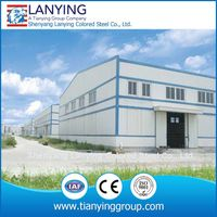 competitive price new style steel structure warehouse for sale
