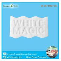 melamine foam magic sponge eraser for kitchen cleaning