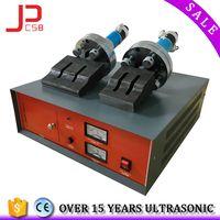 JIAPU Ultrasonic Generator System Transducer Horn