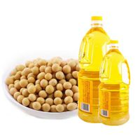 PURE REFINED SOYBEAN OIL thumbnail image