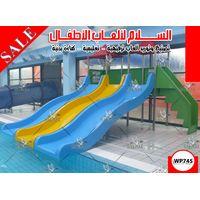 Water park WP745