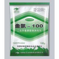 vet drug disinfectant of Sodium dichloro isocyanurate