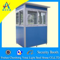 sentry booth, security booth,security houses china
