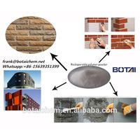 Rdp redispersible polymer eva emulsion powder