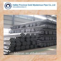 High quality and best price seamless steel pipe thumbnail image