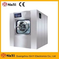 (XGQ-F) 10-100kg automatic hotel commercial laundry equipment industrial washing machine