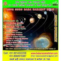 Jyotish Specialist