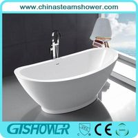 Ellipse Free Standing Bath Tube (KF-757)