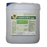 Hemodialysis Citric Acid Disinfectant