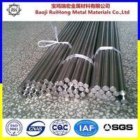 hot sale good quality titanium bar  with free sample