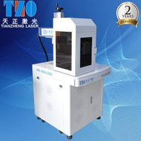 phone & andoized aluminum laser engraving machine