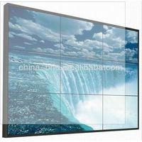 Ultra narrow bezel 46 inch super narrow bezel LCD video wall with original Samsung screen, brightnes thumbnail image