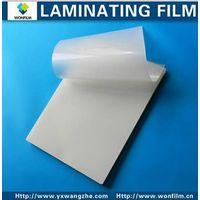 glossy matte PET material lamination/laminating plastic film thumbnail image