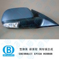 chevrolet epica rear-view mirror