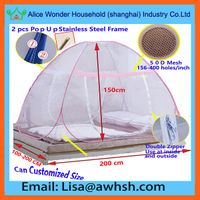 Double Bed Portable Foldable Mosquito Net thumbnail image