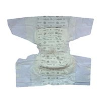 High quality thirsties diapers disposal for elderly thumbnail image