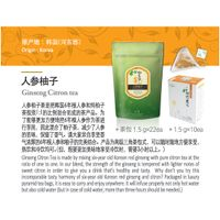 [JADE:LEE] Blended GINSENG & CITRON TEA