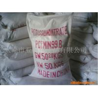 Potassium Nitrate thumbnail image