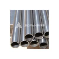 Nickel Tube Suppliers,Nickel Tube Manufacturers