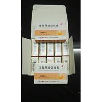 Human Chorionic Gonadotropin Original Livzon Brand HCG 5000iu/vial