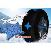 fabric snow tire cover