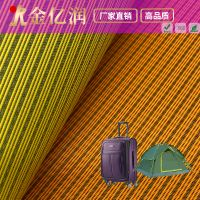 DOBBY fabrics CHECKS/DIAMOND/BRANCH PU/PVC coated fabric for luggages/bags