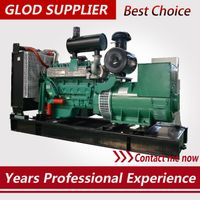 300kw diesel generator 50hz 400kva genset price from China