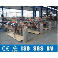 Large capacity Horizontal Airflow sieving machine for soy powder thumbnail image