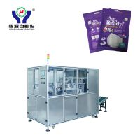 Disposable Horizontal Folded Mask 3D Respiratory Packaging Machine