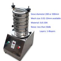 Lab Vibrating Sifter Silver laboratory standard grain flour 200 test sieve shaker thumbnail image