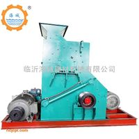 SCF two-stage grinder (special for wet material)
