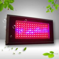 High penetrating 120w high power led grow light thumbnail image