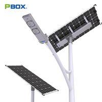 X4s all in one solar street light thumbnail image