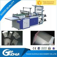 side sealing heat cutting bag making machine RQL