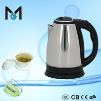 Stainless steel cordless instant electric kettle