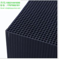 Honeycomb Activated Carbon used for Environmental Protection Industry