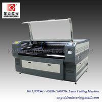 CO2 Laser Cutting Acrylic Machine thumbnail image