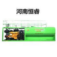 Newest 175kw HKP hydroseeding machine
