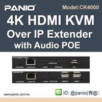 4k HDMI USB2.0 KVM Over IP Extender-100M