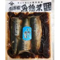 Boiled sardine 150g