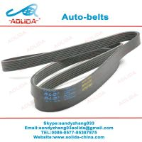 Chloroprene Rubber (CR) Material V-Ribbed belt 6PK1880