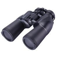 10×50 High Powered Binocular