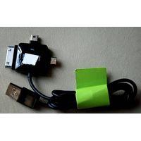 universal USB cable for mobile thumbnail image