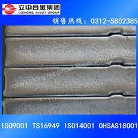 A356.2 high quality aluminum alloy ingot