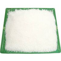 DESICCATED COCONUT HIGH FAT FINE GRADE