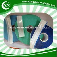 diaper raw material pp frontal tape