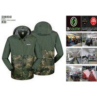 Men's Camo Casual Jacket