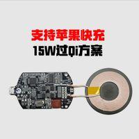 ZeePower 15W QI wireless charger PCB,PCBA
