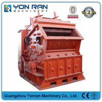 Cheap machinery building material machine Impact Crusher Blow Bar Construction thumbnail image